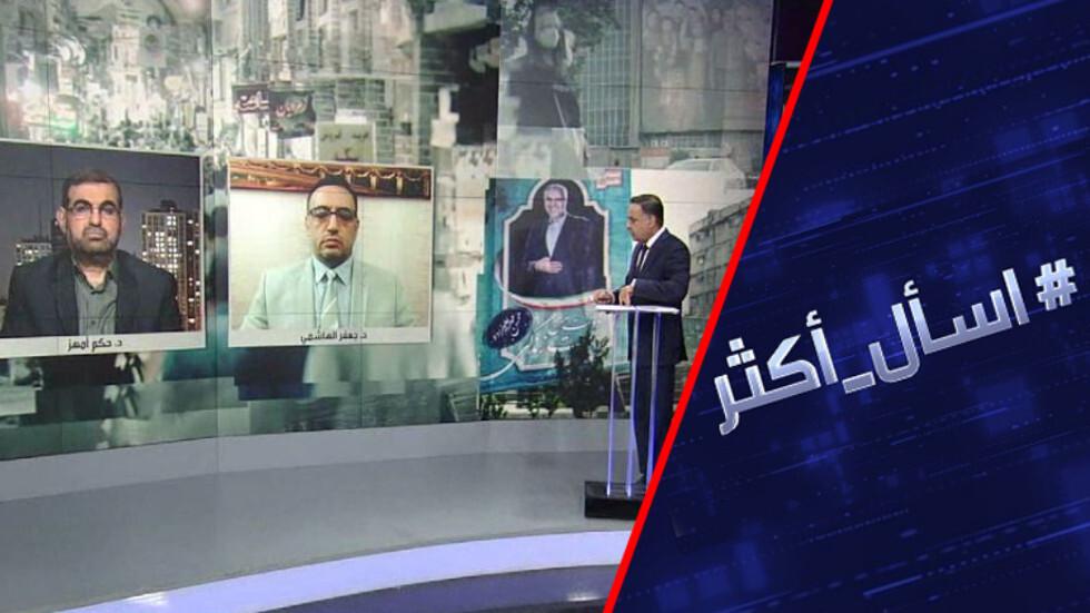 خامنئي يحذر.. الإيرانيون يشاركون بالانتخابات؟