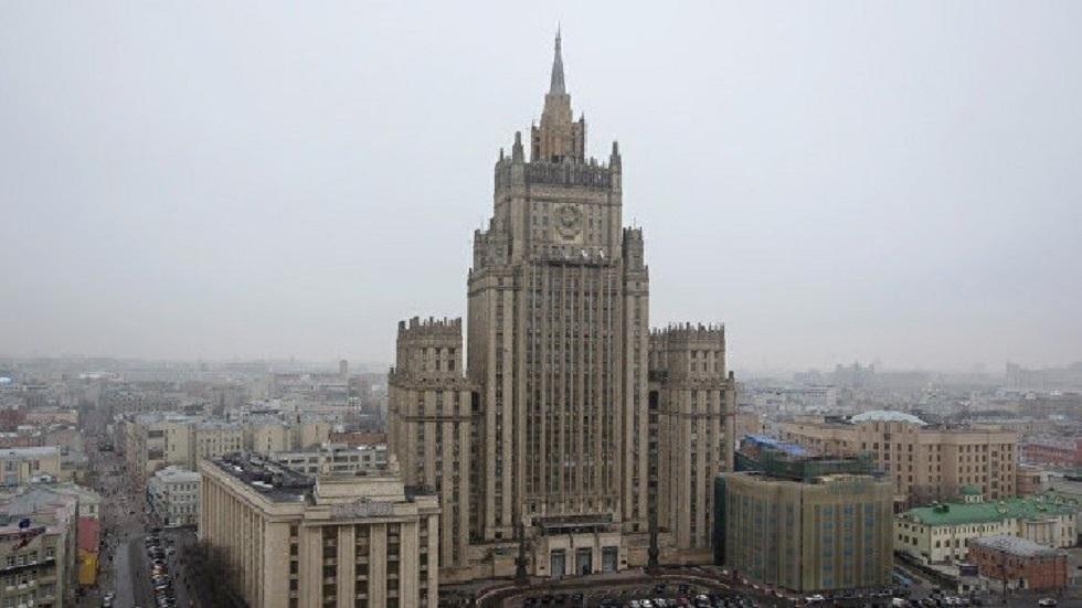 مبنى وزارة الخارجية الروسية في موسكو - أرشيف