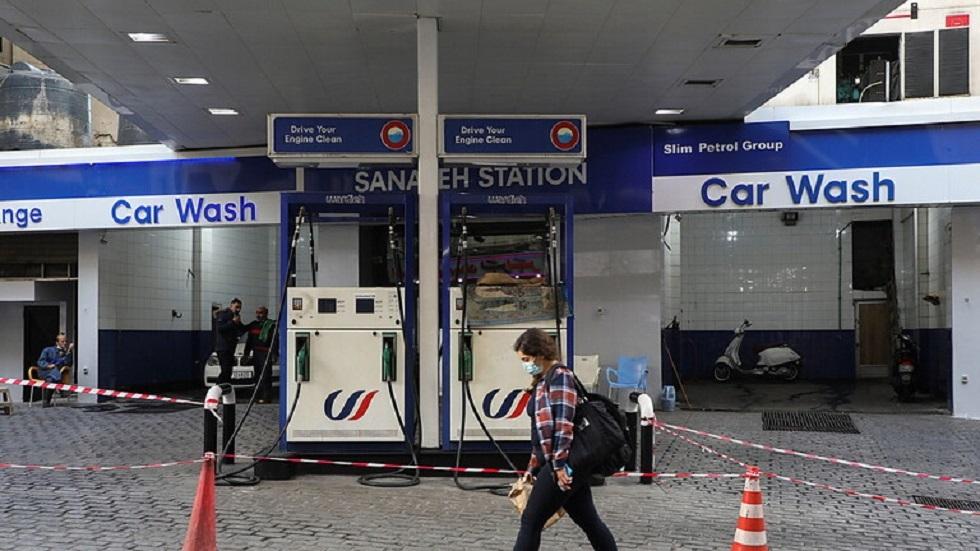 وزير الطاقة اللبناني يدعو مواطنيه للاستعداد لوقف دعم البنزين