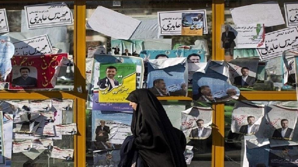 استطلاع: نسبة التصويت في الانتخابات الإيرانية 44%