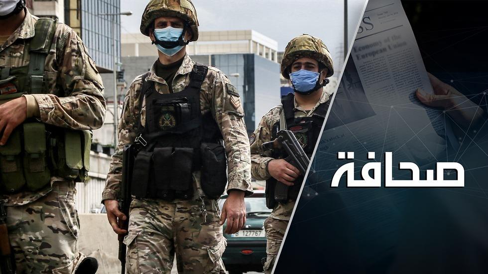 الجيش اللبناني يمد يده