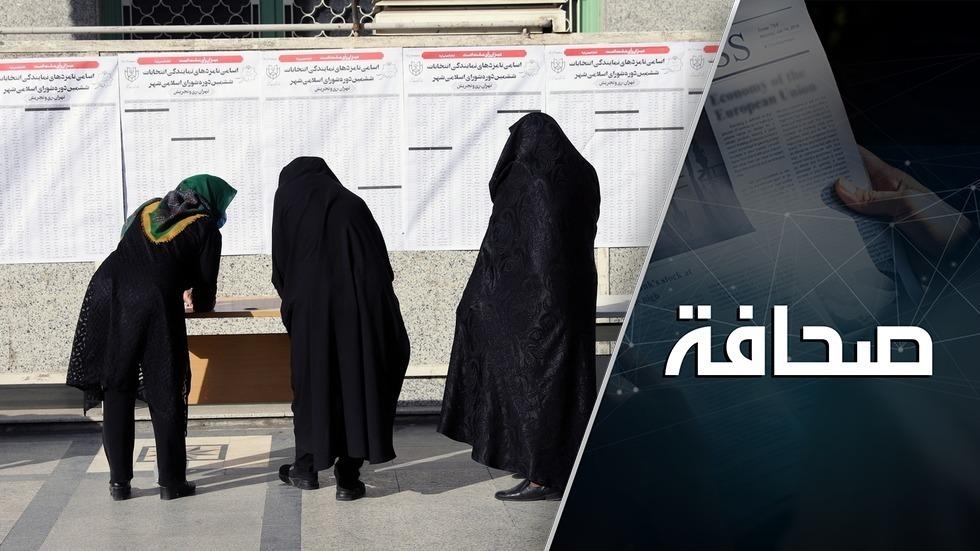 من قاض إلى رئيس: إيران وصلت إلى انتخابات لا بدائل فيها