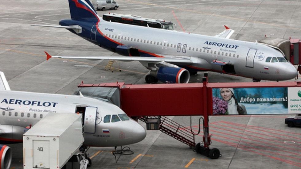 """طائرات شركة """"أيروفلوت"""" الروسية - أرشيف"""