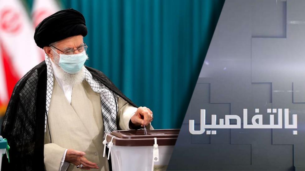 الانتخابات الإيرانية.. من الرئيس المقبل؟