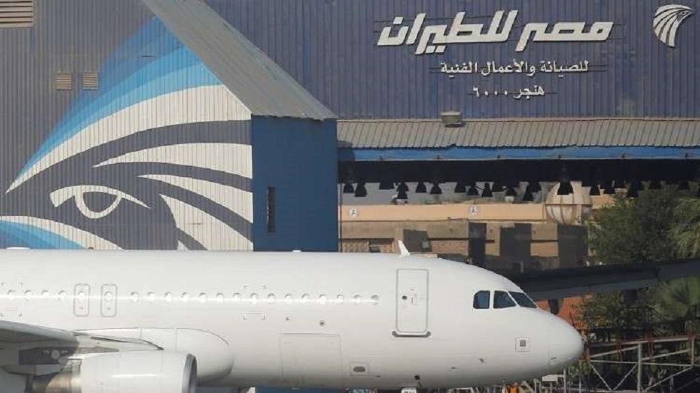 مطار القاهرة الدولي - أرشيف