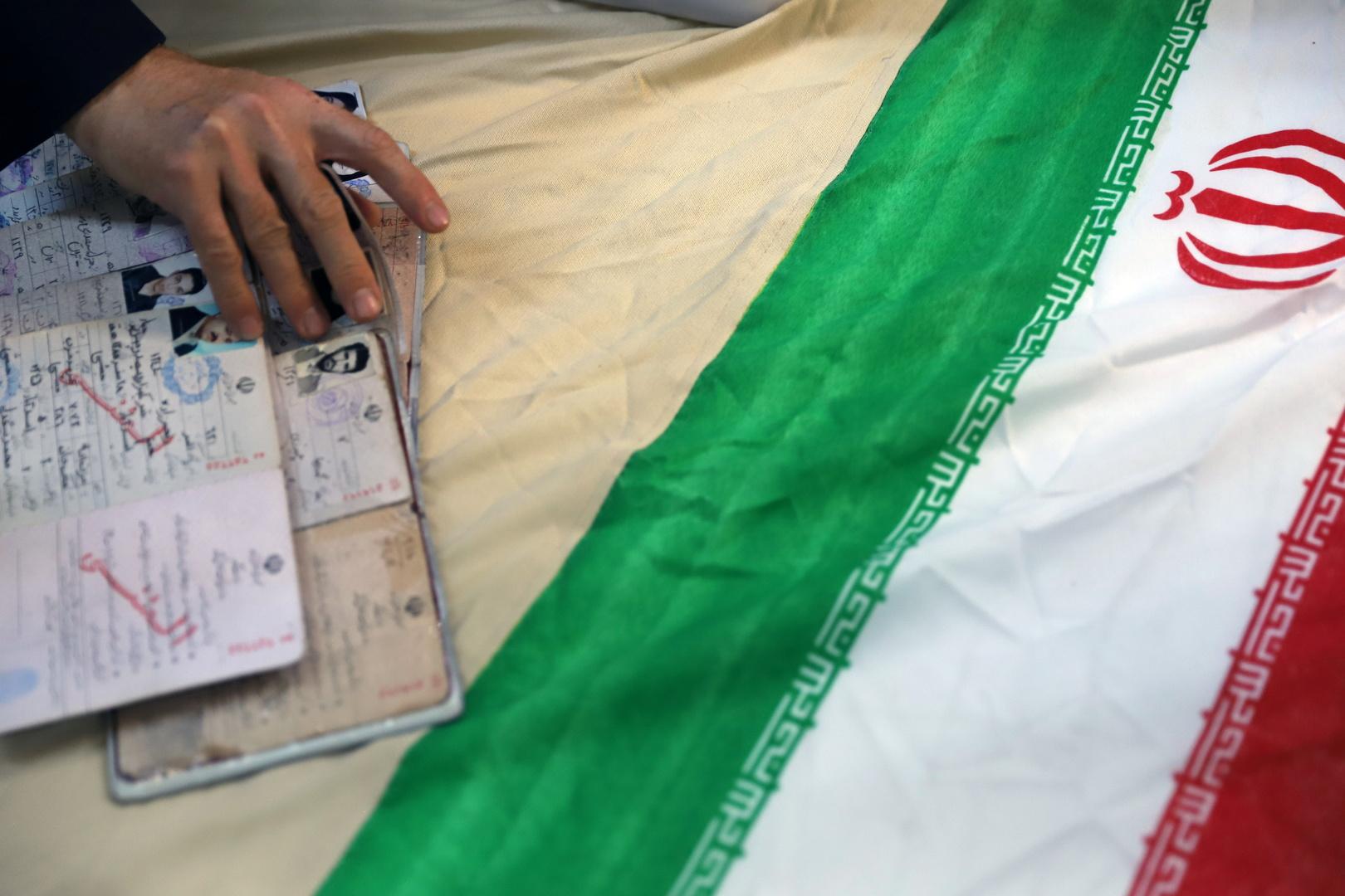 انتخابات إيران الرئاسية: همتي ورضائي وهاشمي يقرون بالهزيمة ويباركون لرئيسي