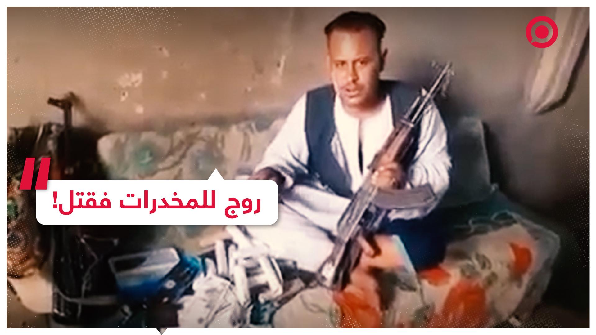 شاب مصري روج للمخدرات بحجة فعاليتها ضد الكورونا!