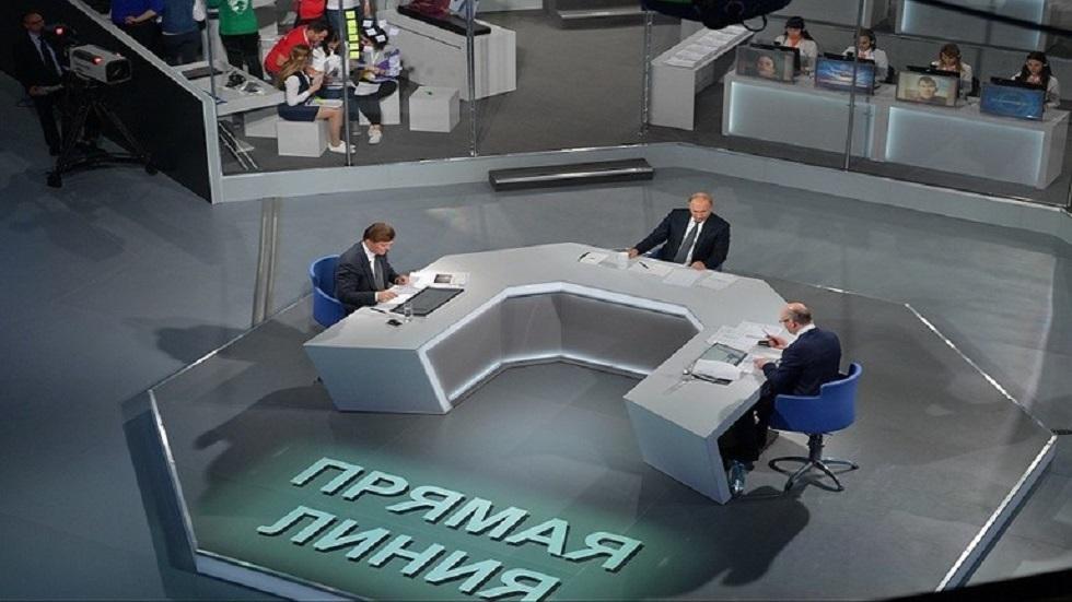 """""""الخط المباشر مع فلاديمير بوتين"""" للعام 2018"""