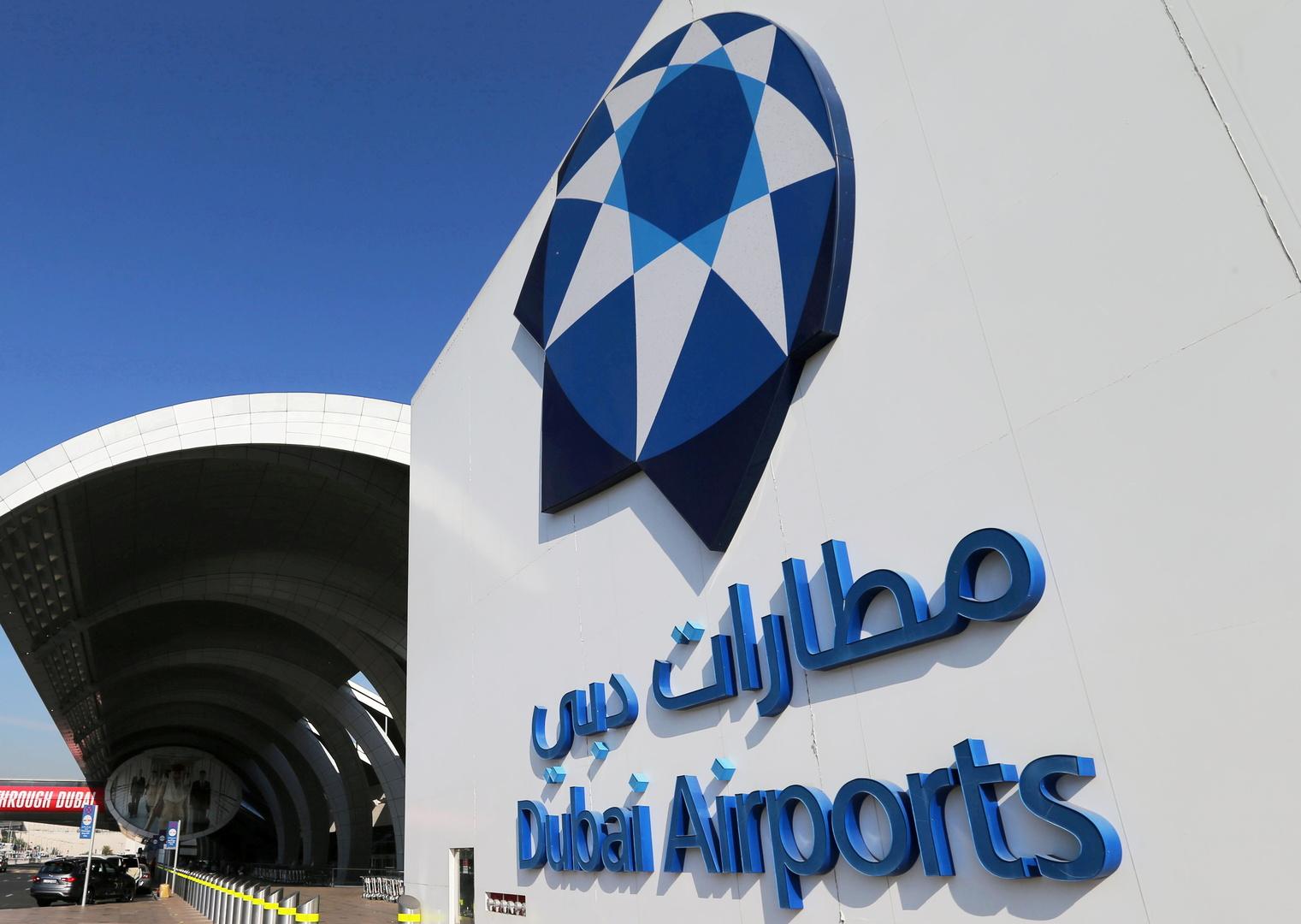 مطار دبي يعيد افتتاح المبنى رقم 1 اعتبارا من 24 يونيو