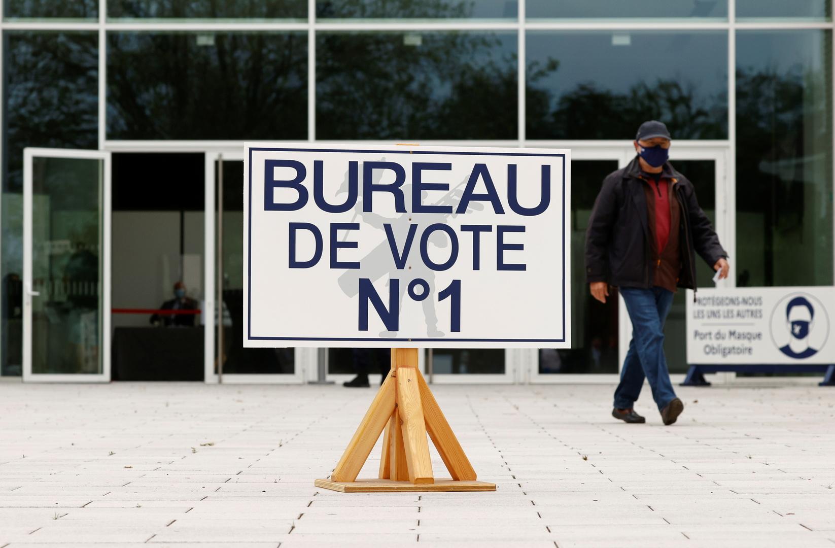 مكتب اقتراع في الانتخابات المحلية الفرنسية
