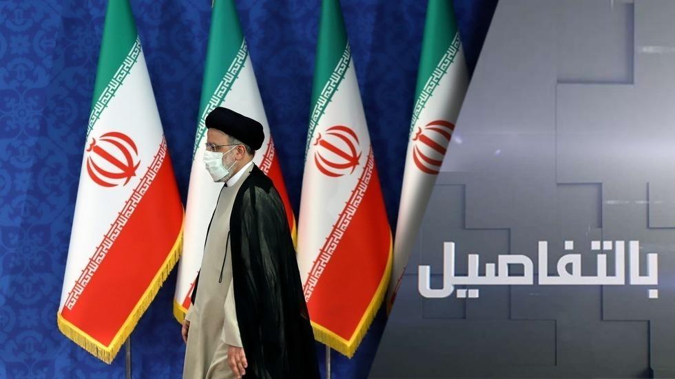 رئيسي يحدد الخطوط الحمر لإيران.. ما علاقة الملف النووي والعلاقة مع السعودية؟