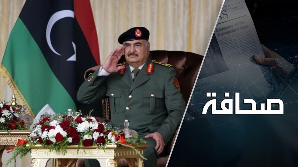 حفتر يستعرض قوته في غرب ليبيا