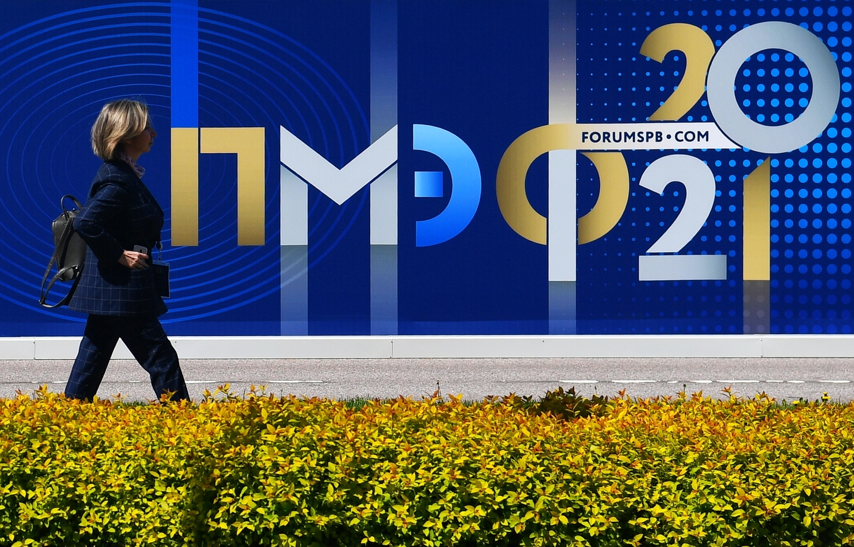 صورة من الأرشيف - منتدى بطرسبورغ الاقتصادي الدولي 2021