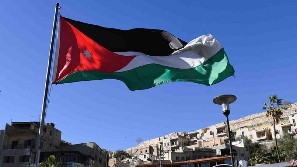 العلم الأردني - أرشيف