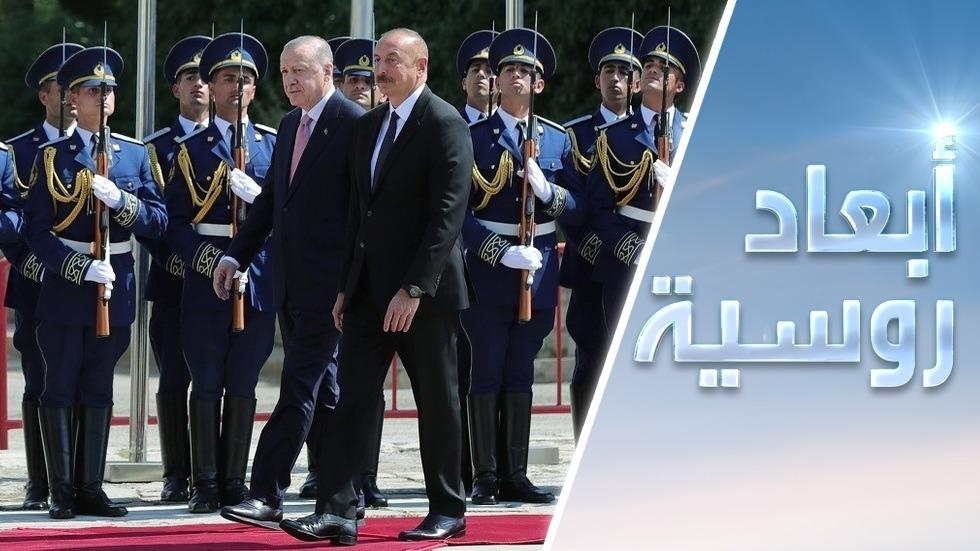 قاعدة عسكرية تركية في القوقاز: بين الشائعات والحقائق