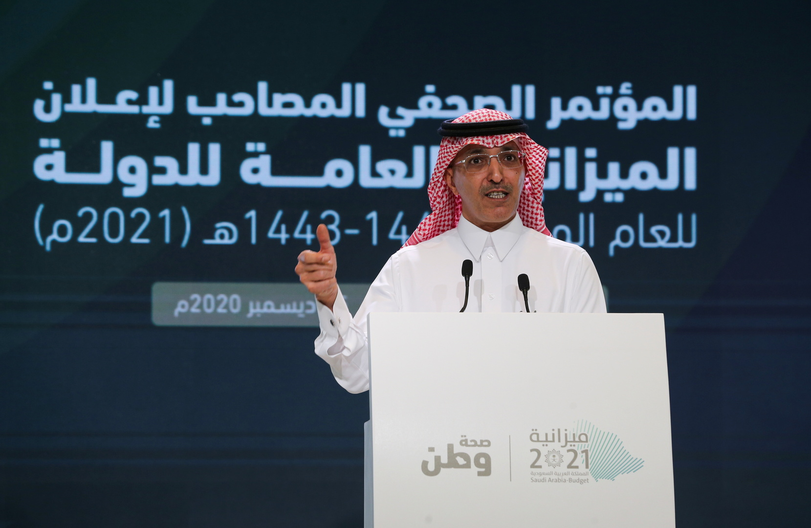 وزير المالية السعودي يرخص لأول بنكين رقميين في المملكة