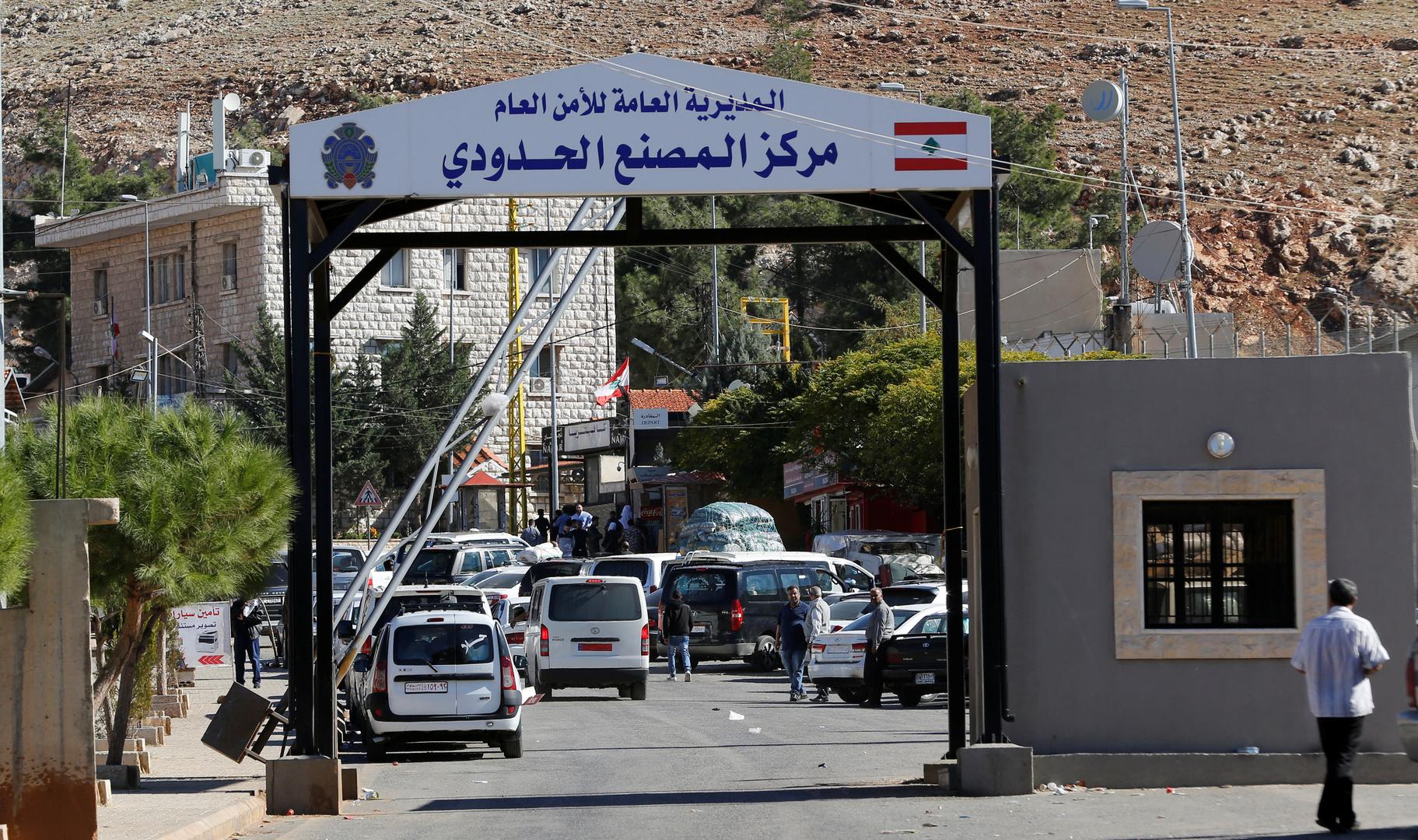 نقطة المصنع الحدودية بين لبنان وسوريا، صورة أرشيفية