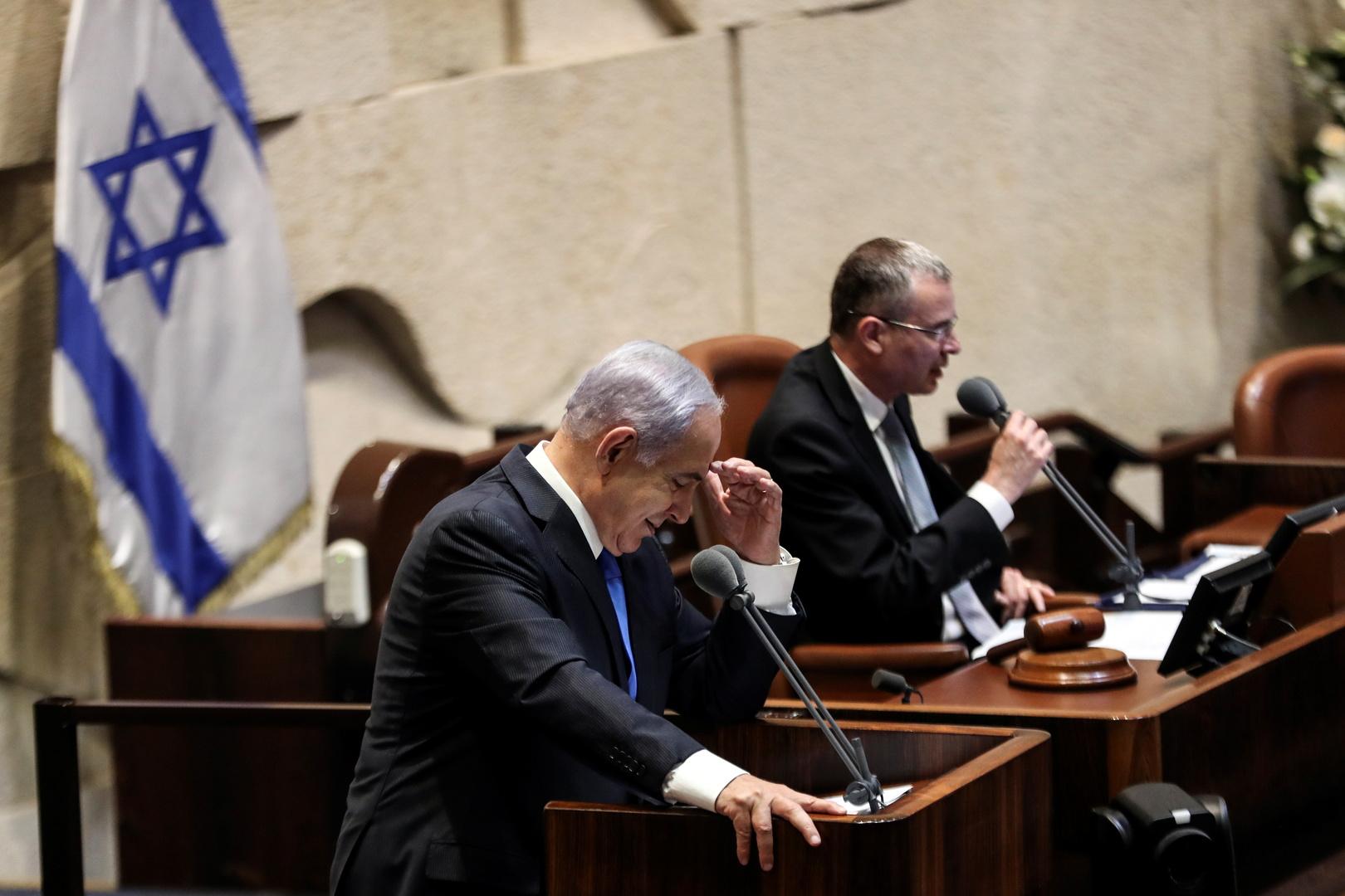 جلسة الكنيسيت الإسرائيلي، القدس