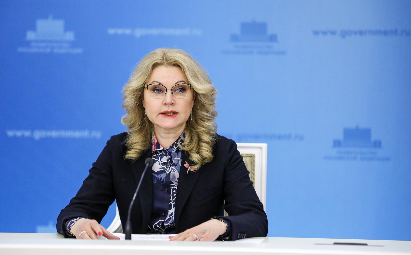 تاتيانا غوليكوفا، نائب رئيس الوزراء الروسي