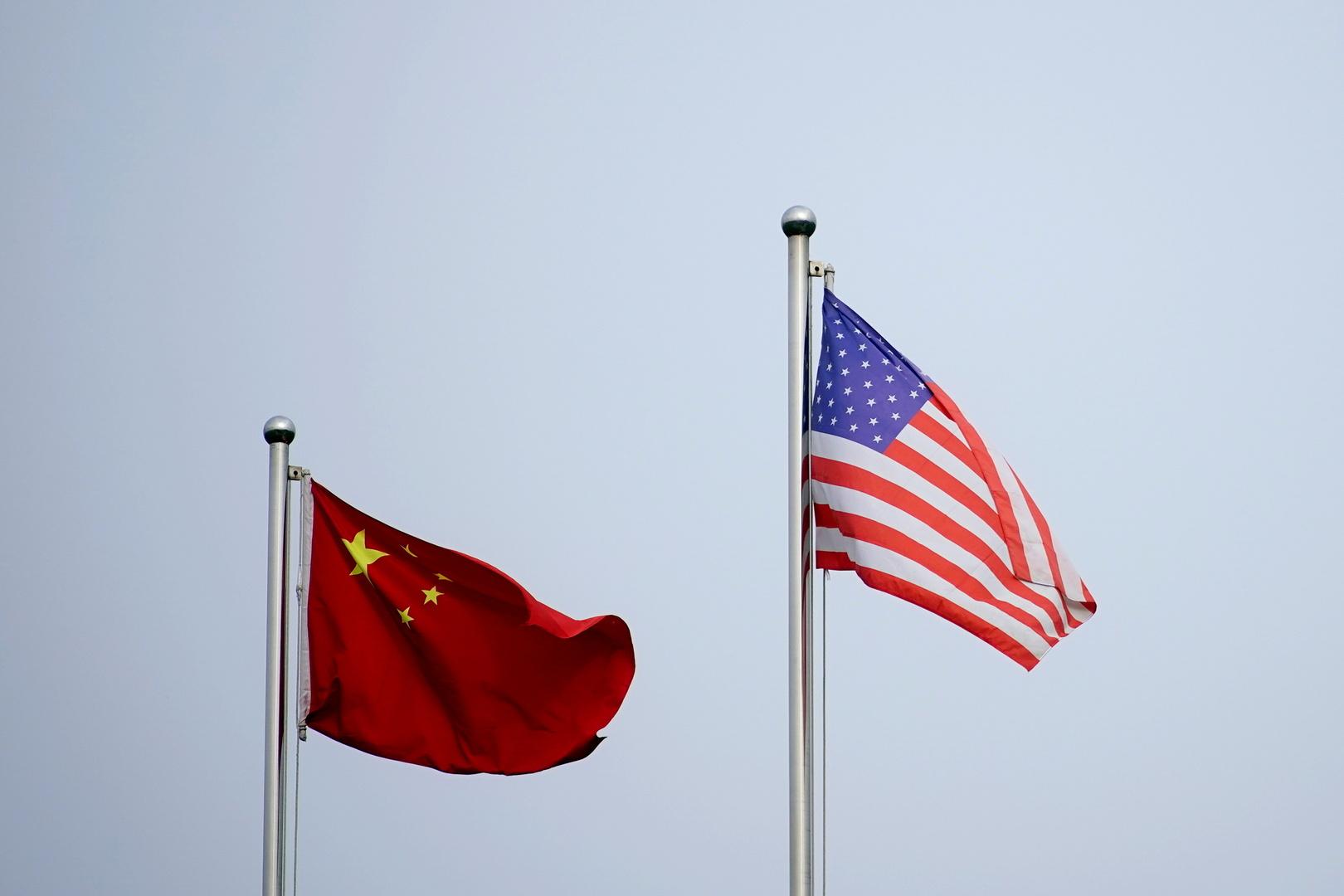 علما الولايات المتحدة والصين