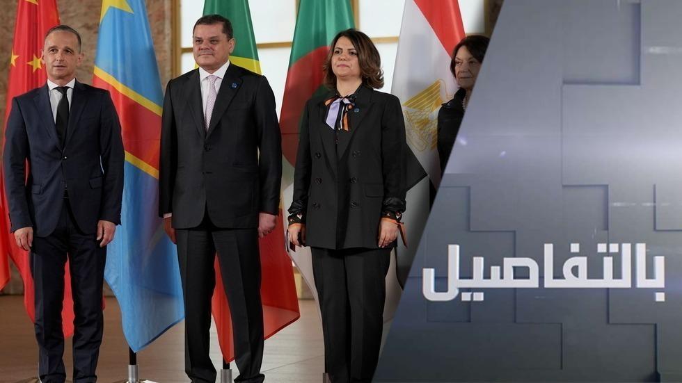 برلين2 ..هل تنظم الانتخابات الليبية بموعدها؟