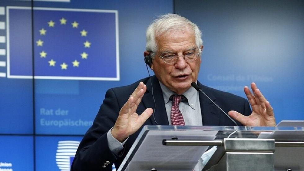 الممثل الأعلى للأمن والسياسة الخارجية في الاتحاد الأوروبي جوزيب بوريل
