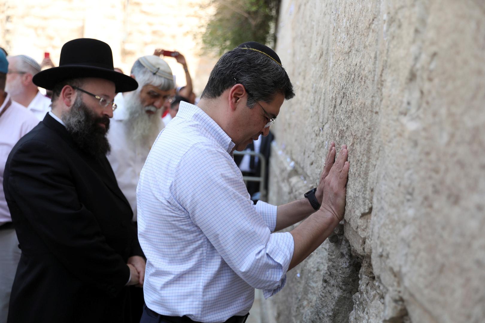 رئيس هندوراس خوان أورلاندو هيرنانديز يزور حائط البراق في القدس - صورة أرشيفية