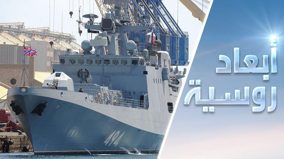 إسمعوا ماذا يقول وزير الدفاع السوداني عن القاعدة العسكرية الروسية في السودان
