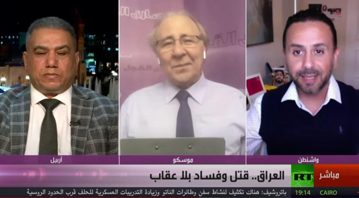 معن الجيزاني: إدارة قناة الحرة تمنع صحفييها من إنتقاد الحكومة العراقية!