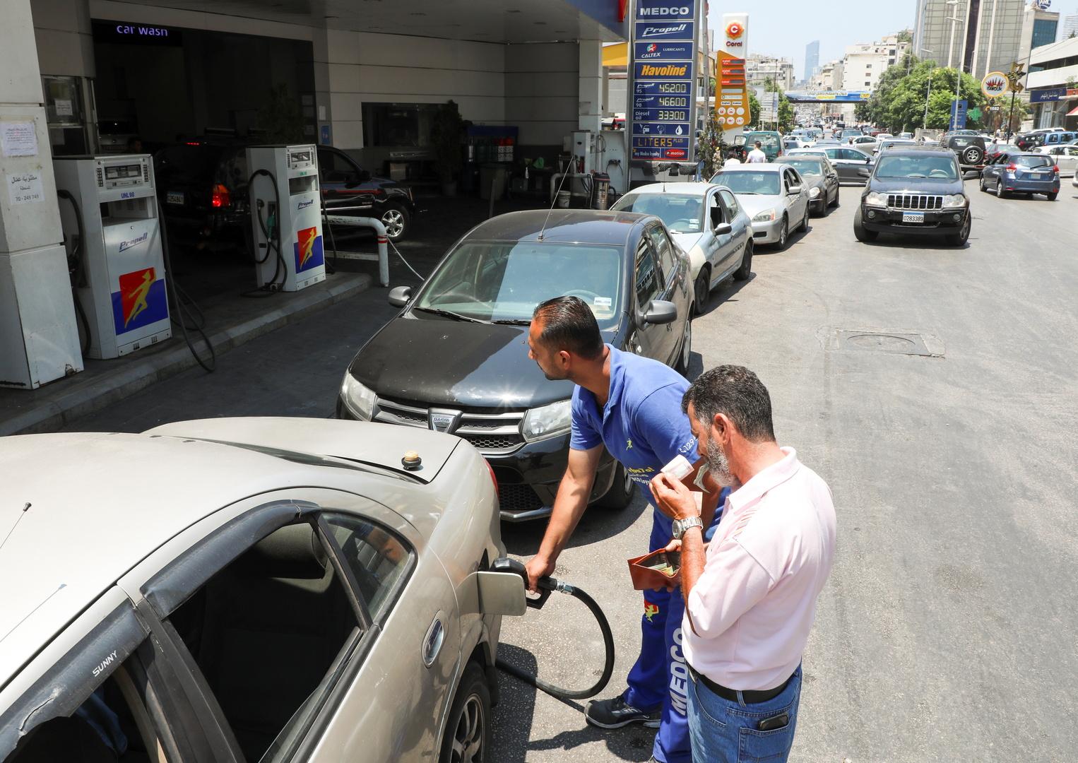 مصرف لبنان يعلن بدء بيع الدولارات لاستيراد المحروقات