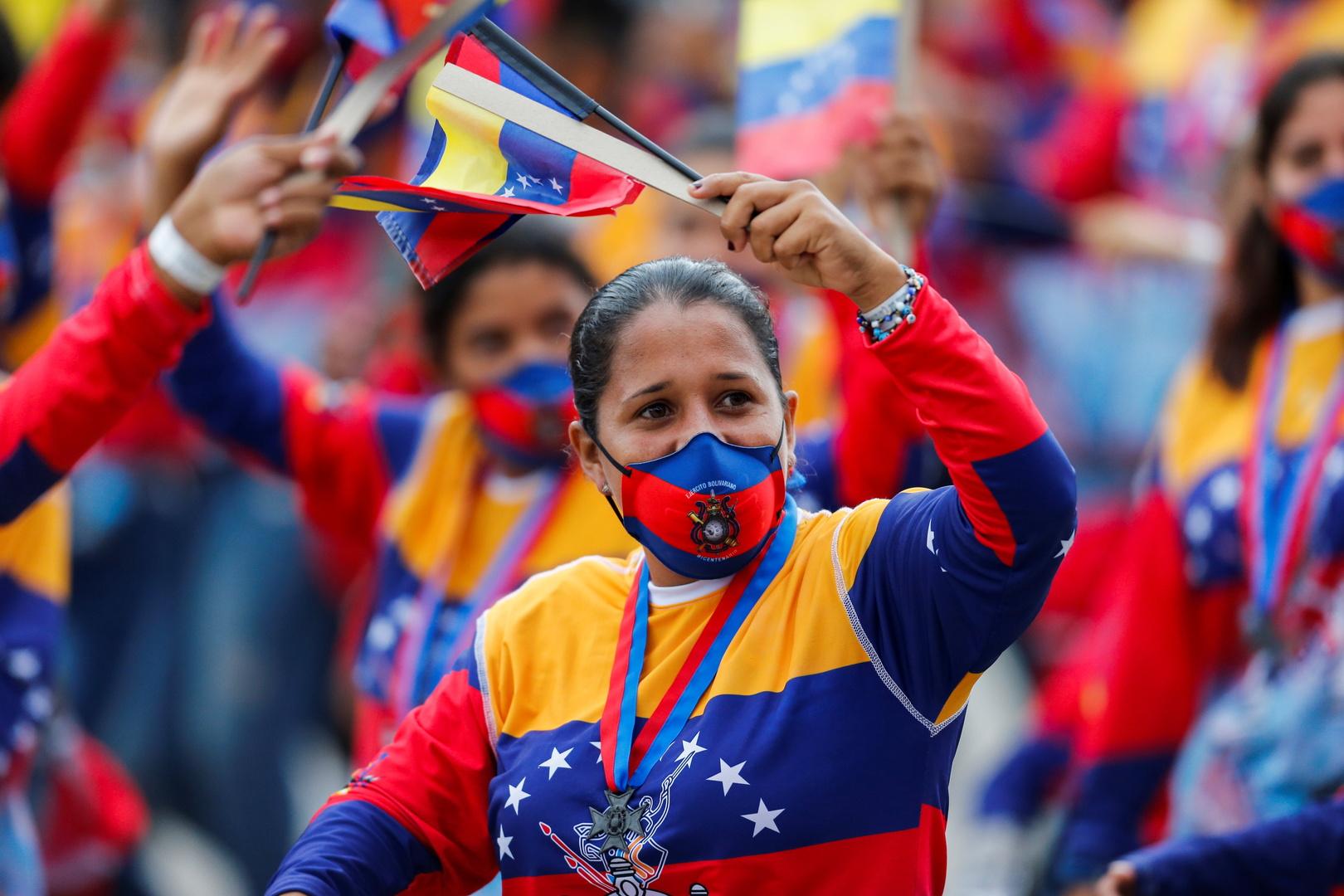 الولايات المتحدة والاتحاد الأوروبي وكندا يحددون شروطهم لإعادة النظر في العقوبات ضد فنزويلا