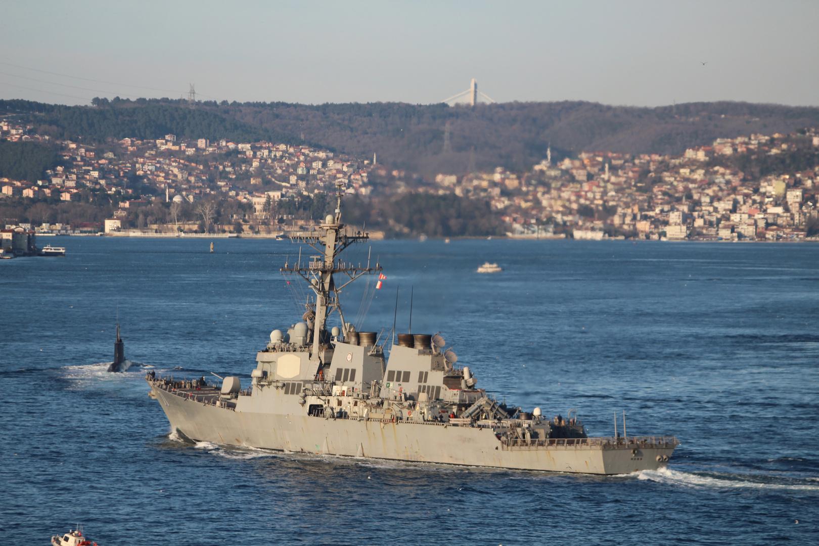 مدمرة أمريكية صاروخية تدخل مياه البحر الأسود للمشاركة في مناورات عسكرية كبيرة