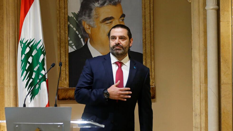 الحريري يزور تركيا ويلتقي أردوغان