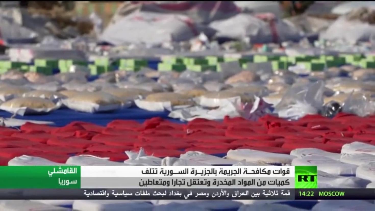 المخدرات بالجزيرة السورية.. إتلاف واعتقالات