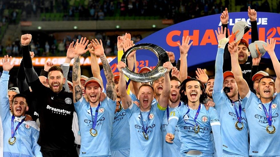 ملبورن سيتي يفوز بدوري أستراليا لكرة القدم للمرة الأولى
