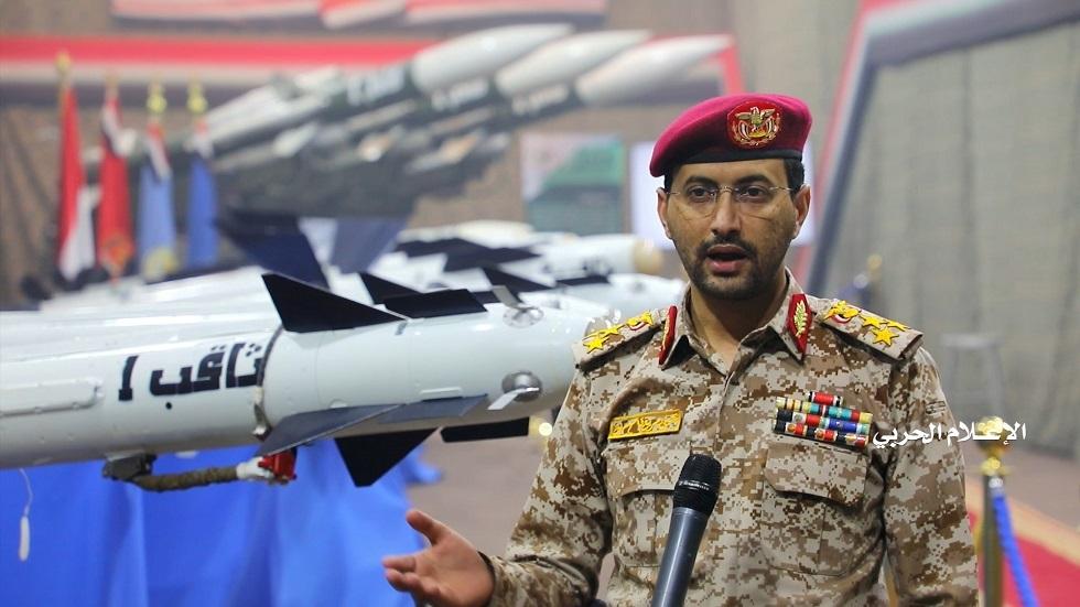 الحوثيون يعلنون استهداف السعودية بخمسة صواريخ بالستية وخمس طائرات مسيرة