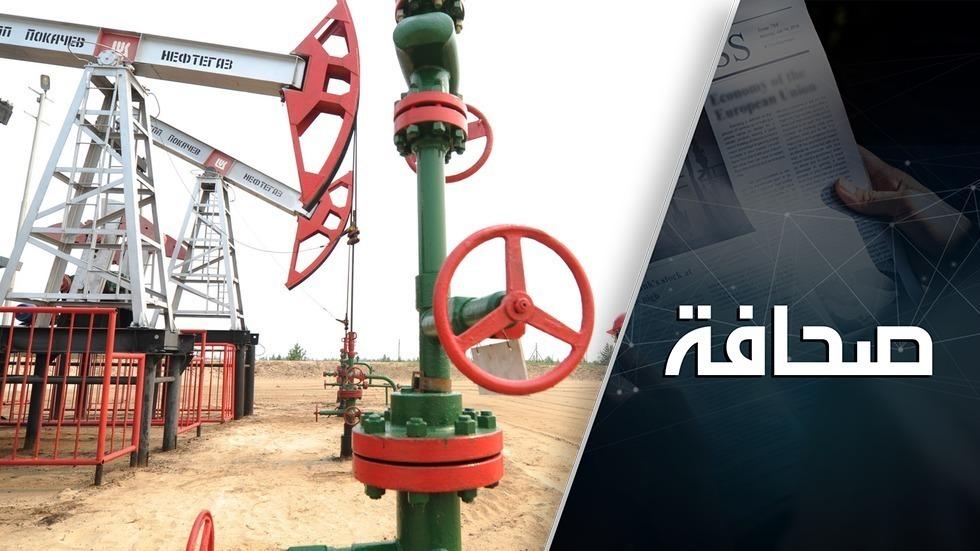 لماذا ترفض روسيا سعر 100 دولار لبرميل النفط