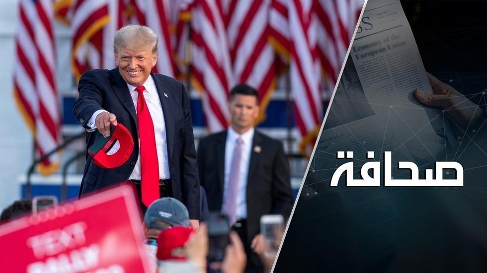 ترامب قرر إنقاذ أمريكا من بايدن وروسيا