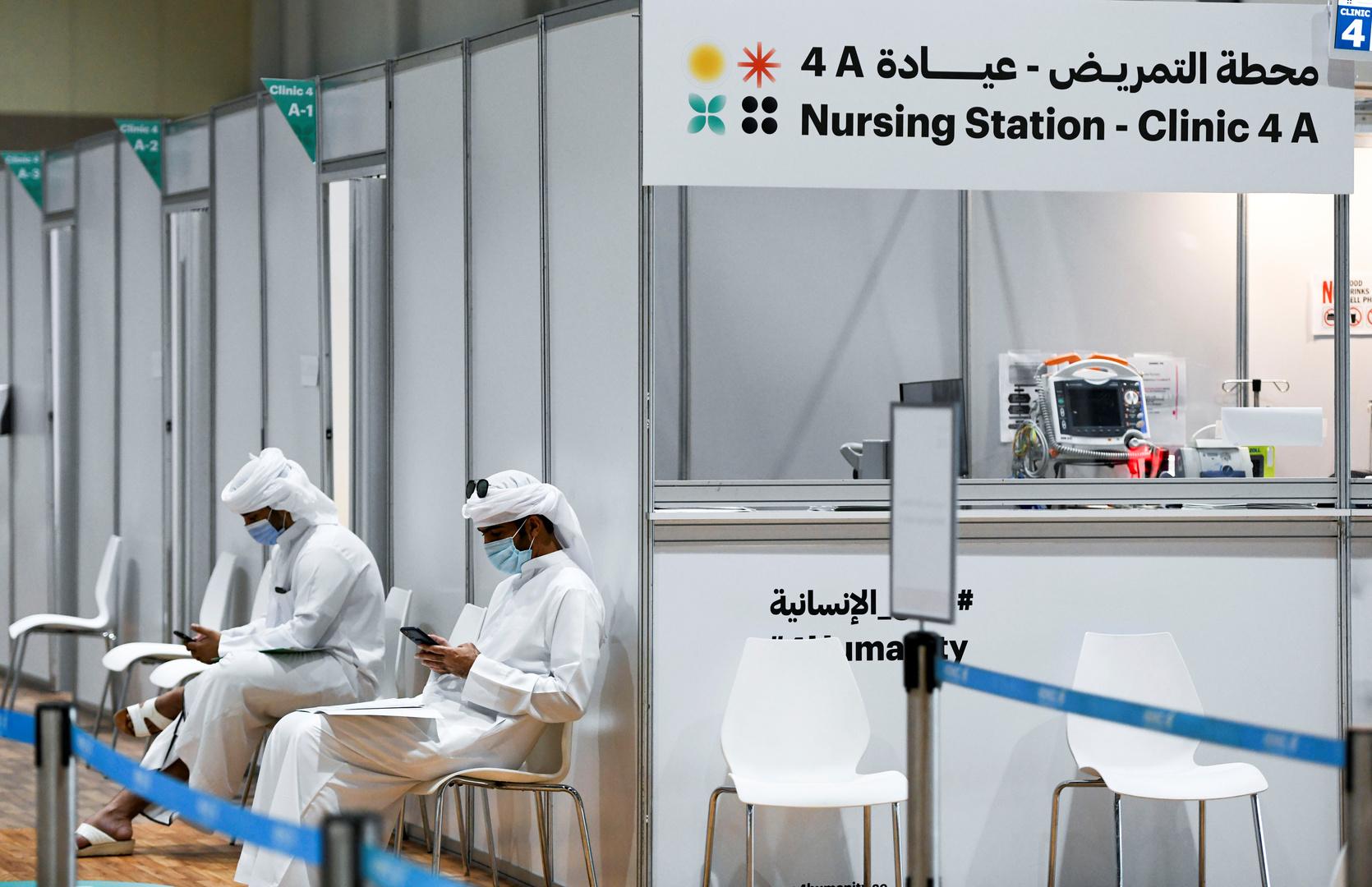 ارتفاع عدد الإصابات بفيروس كورونا في الإمارات