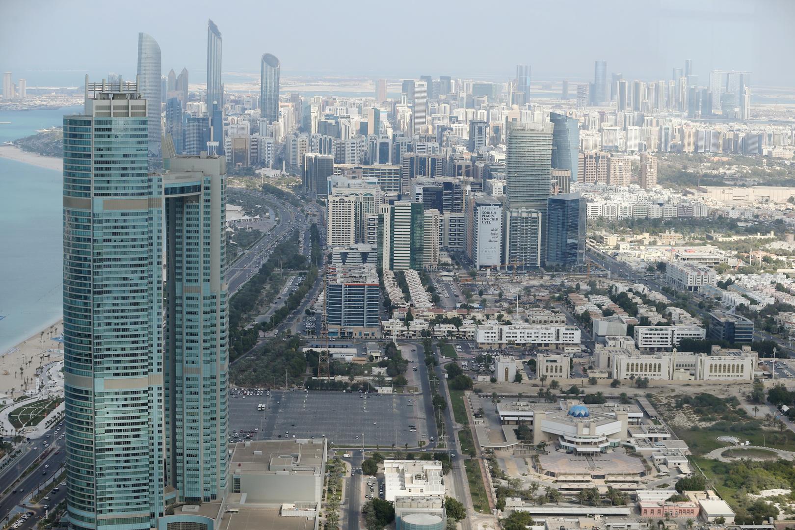 سلطات أبو ظبي تحصر الدخول إلى مجموعة أماكن خاصة على الملقحين ضد كورونا فقط