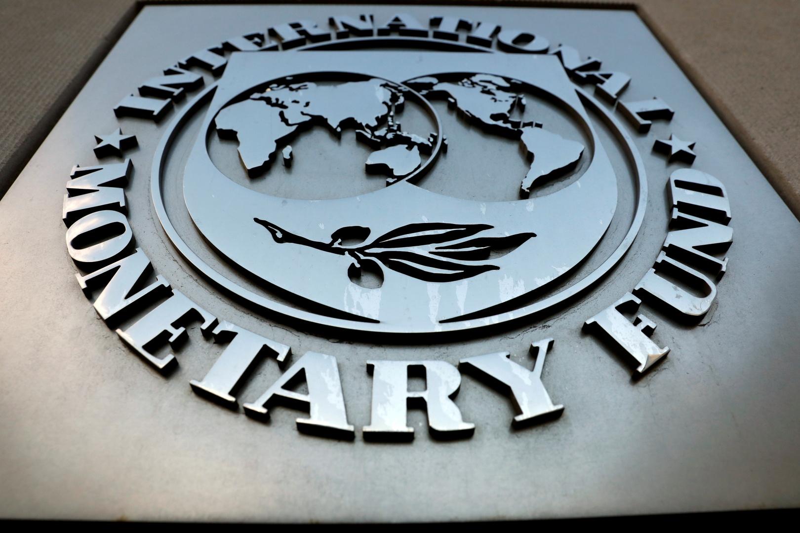 صندوق النقد الدولي: مصر ليست بحاجة لتمويل خارجي في الآونة الحالية
