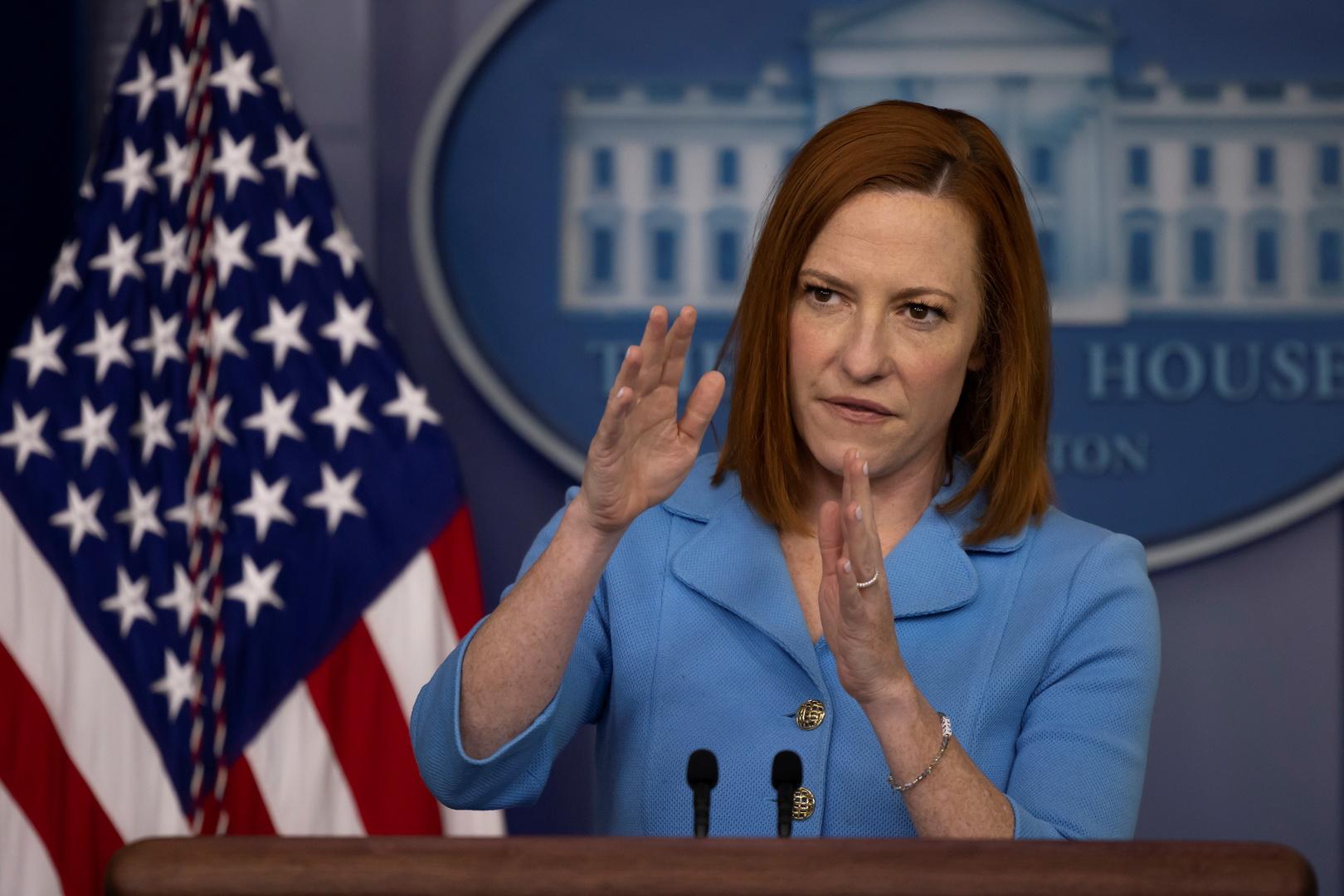 البيت الأبيض: لا علم لنا عن موعد إجراء الجولة الجديدة من مفاوضات فيينا حول