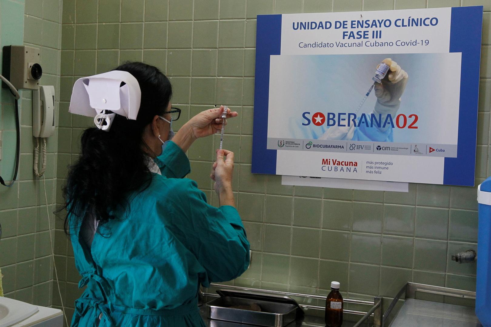 كوبا توسع نطاق تجارب لقاح محلي الصنع ضد كورونا