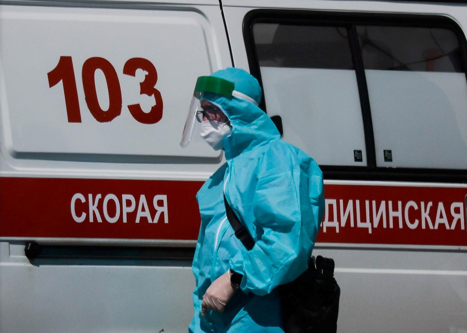 حوالي 90% من الإصابات بفيروس كورونا في روسيا من سلالة