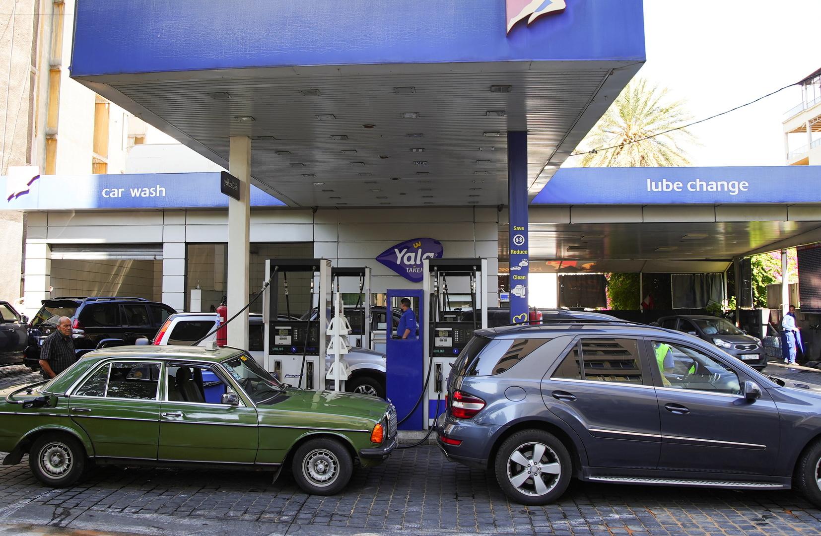 لبنان..ارتفاع أسعار المحروقات بشكل كبير وهفوة في جدول الأسعار