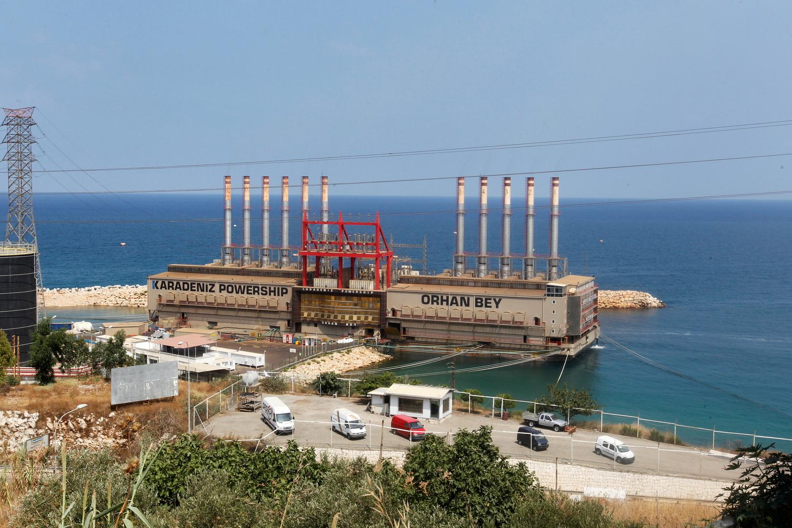 شركة تركية تستأنف إمداد لبنان بالكهرباء من محطتين عائمتين