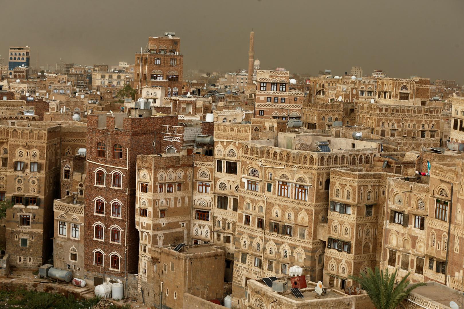 السلطات القضائية للحوثيين تأمر بإعدام