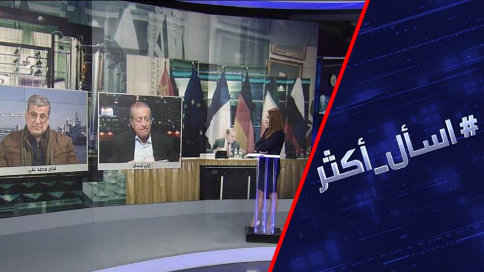 هل تقنع إسرائيل بايدن بعدم الاتفاق مع إيران؟