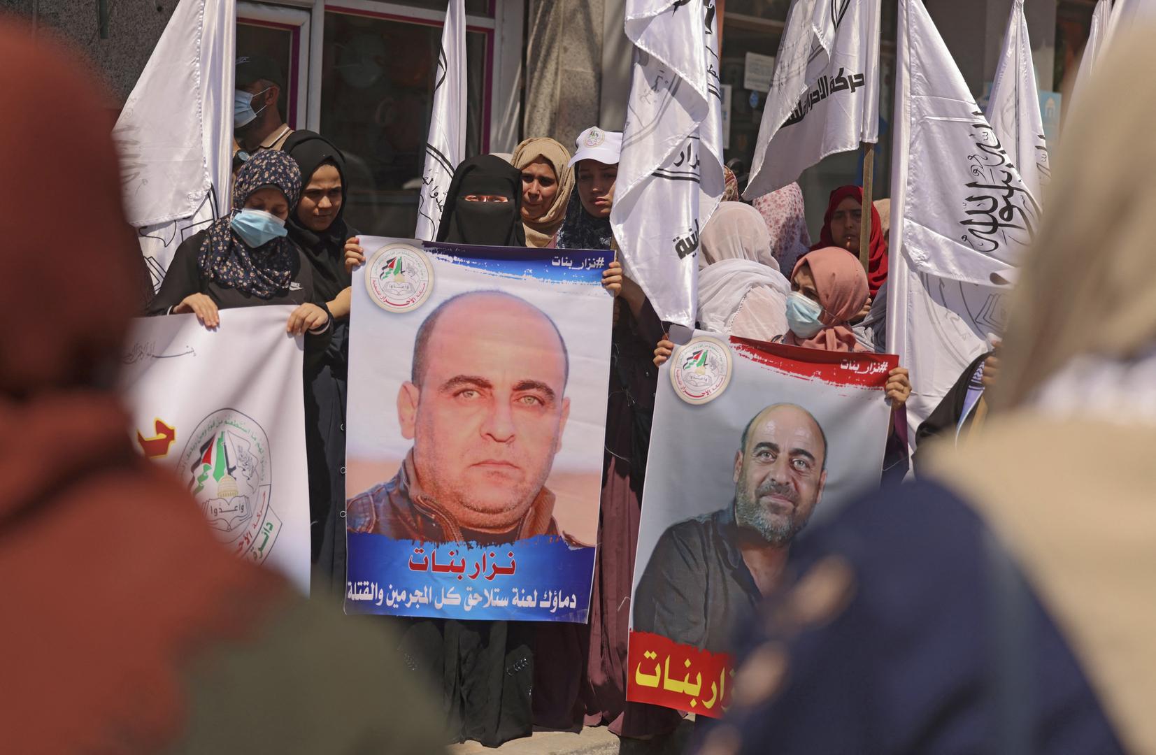 وزير العدل الفلسطيني: لجنة التحقيق بوفاة نزار بنات توصي بإحالة تقريرها إلى الجهات القضائية