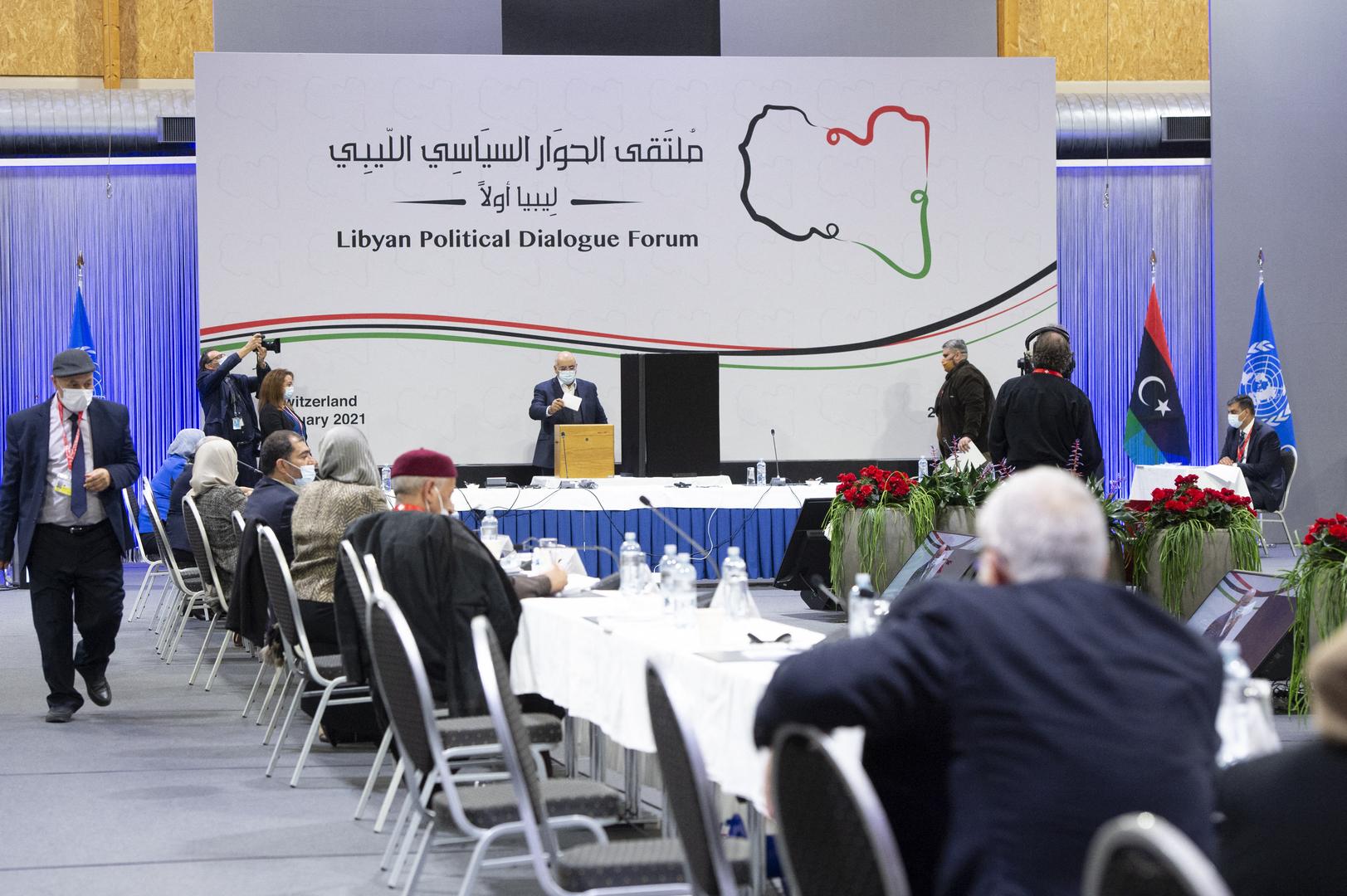ملتقى الحوار الليبي في جنيف: خلافات بشأن